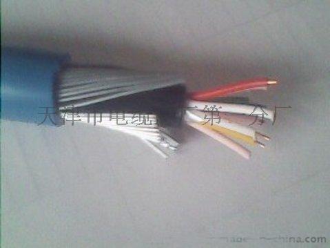 铠装阻燃电话电缆MHYA32