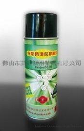 皮带防滑油, 皮带消音保护喷剂