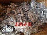 厂家直销引流接线夹、铝引流线夹、铝单引流线夹XL1141 XL1142