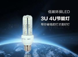 5瓦LED节能灯/3U型节能灯/LED玉米灯/厨房厕所过道灯WL-1526U-05