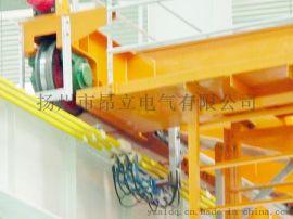 HXPnR-H-1500/2000A单极滑触线