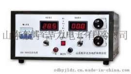 吉力28.5V航空直流电源
