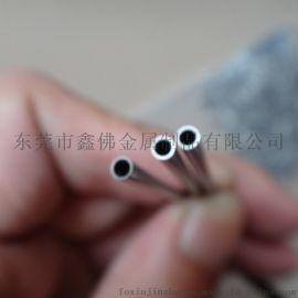 安徽316不锈钢毛细管厂家,0.65mm不锈钢精密毛细管价格