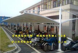 荆州户外遮阳棚效果图、荆州钢结构篷布车棚