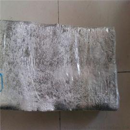 现货MgCa15/25/30镁钙合金 镁稀土 镁中间合金