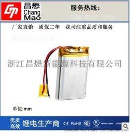 大量供应083450现货聚合物锂电池1500mAh 矿灯数据卡照明设备