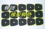 东莞防静电黑色橡胶垫