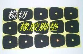 東莞防靜電黑色橡膠墊