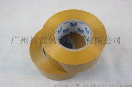 米黄封箱胶带|封箱胶带厂