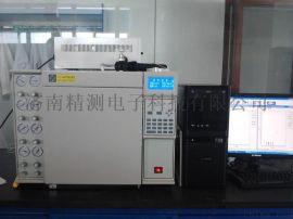 残留量气相色谱仪