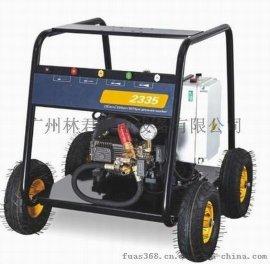 广州供应电动高压清洗机 型号JD35