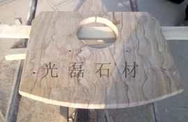 供应山东天然黄木纹砂岩洗手盆-异形产品加工