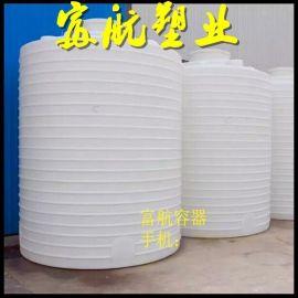 滚塑10吨塑料桶 10立方化工容器 **/减水剂储罐