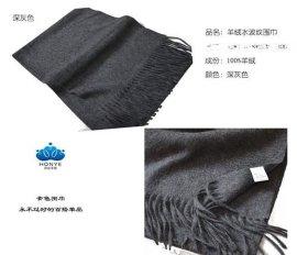 2016秋冬款高端素色混灰麻灰效果非虐待羊絨圍巾