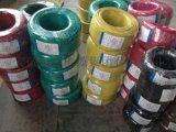 聚录乙烯单芯线  工厂直销