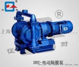 上海廠家供應 DBY型電動隔膜泵 不鏽鋼電動隔膜泵 耐腐蝕隔膜泵