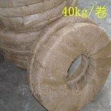 供應優質鐵皮帶 烤藍鍍鋅打包帶40KG/卷 寧波地區送貨