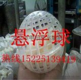 重庆80悬浮球填料,内装海绵悬浮球价格