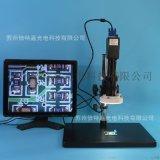 工業電子放大鏡 CCD數碼視頻連續變倍顯微鏡 VGA輸出成像系統
