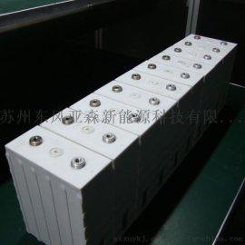 3.2v100ah磷酸鐵鋰電池倍率鋰電池 動力電池