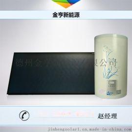 壁挂式太阳能热水器品牌