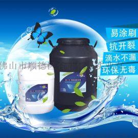 防水厂家批发 上海防水  合胜防水 有机硅防水剂  防水涂料 建筑防水