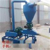 小麥稻穀糧食倒倉專用設備 多型號氣力輸送機