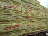 英德哪里有隔音岩棉板卖?岩棉板厂家直销 保温棉价格