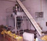小米锅巴全自动包装机 粗粮锅巴定量包装机械