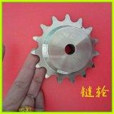 瑞源RY-37非標碳鋼鏈輪加工,不鏽鋼雙排鏈輪齒輪,塑料尼龍鏈輪