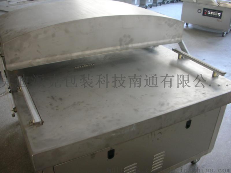 水产工厂550专用真空包装机
