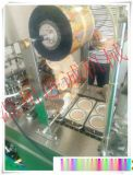 哪里供应土豆泥灌装封口机 进诚机械全自动枣泥馅料灌装封口机