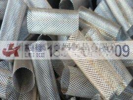 厂家热销不锈钢筛网钢板网拉伸网滤筒 净水防锈304不锈钢滤筒