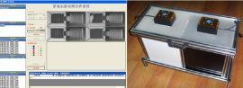 大鼠穿梭箱、大小鼠穿梭箱、穿梭视频分析系统、小鼠穿梭箱、大鼠穿梭实验箱