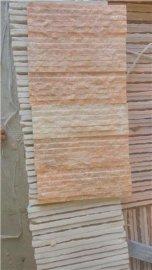 批發天然石材文化磚文化石