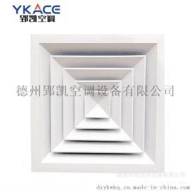 铝合金 ABS塑料 方形散流器 空调散流器送风口 大量现货 质优价廉