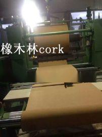 广东软木卷 不掉渣水松卷材生产厂家