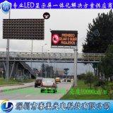 P16雙色LED交通誘導屏LED道路交通配套產品