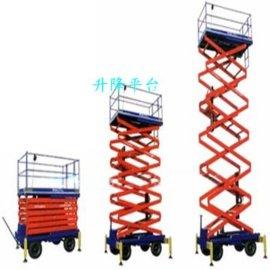 广东升降平台厂家,SJY-0.5-8M型移动式剪叉式升降平台,导轨式升降机,起重平台,固定式升降机,亚重,价格