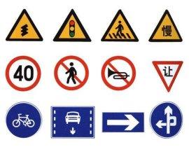 山东杆号牌 相序牌 安全警示牌型号 规格 可定制