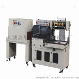 pvc膜热收缩包装机 高速L封切机 热缩机 包膜机