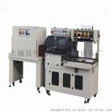 pvc膜熱收縮包裝機 高速L封切機 熱縮機 包膜機