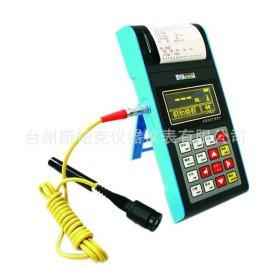 SPK300一體型帶列印攜帶型里氏硬度計球墨鑄鐵攜帶型里氏硬度計