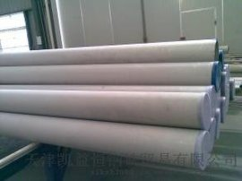 久立特钢2205双相不锈钢管价格/天津代理商13516131088