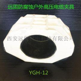 电力电缆固定夹具生产|户外防腐蚀电缆卡|变电所电缆抱箍厂家