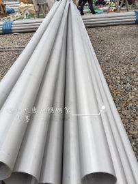 304/316不锈钢管 工业焊管