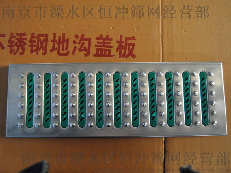 南京直銷不鏽鋼地溝蓋板不鏽鋼水篦子廚房不鏽鋼蓋板