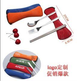 供应西安促销礼品不锈钢餐具包可定制logo