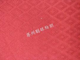 40S棉15S麻提花面料时尚女装面料染色面料裙子面料外套面料
