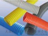 阻燃级开口式聚丙烯软管(V2级)